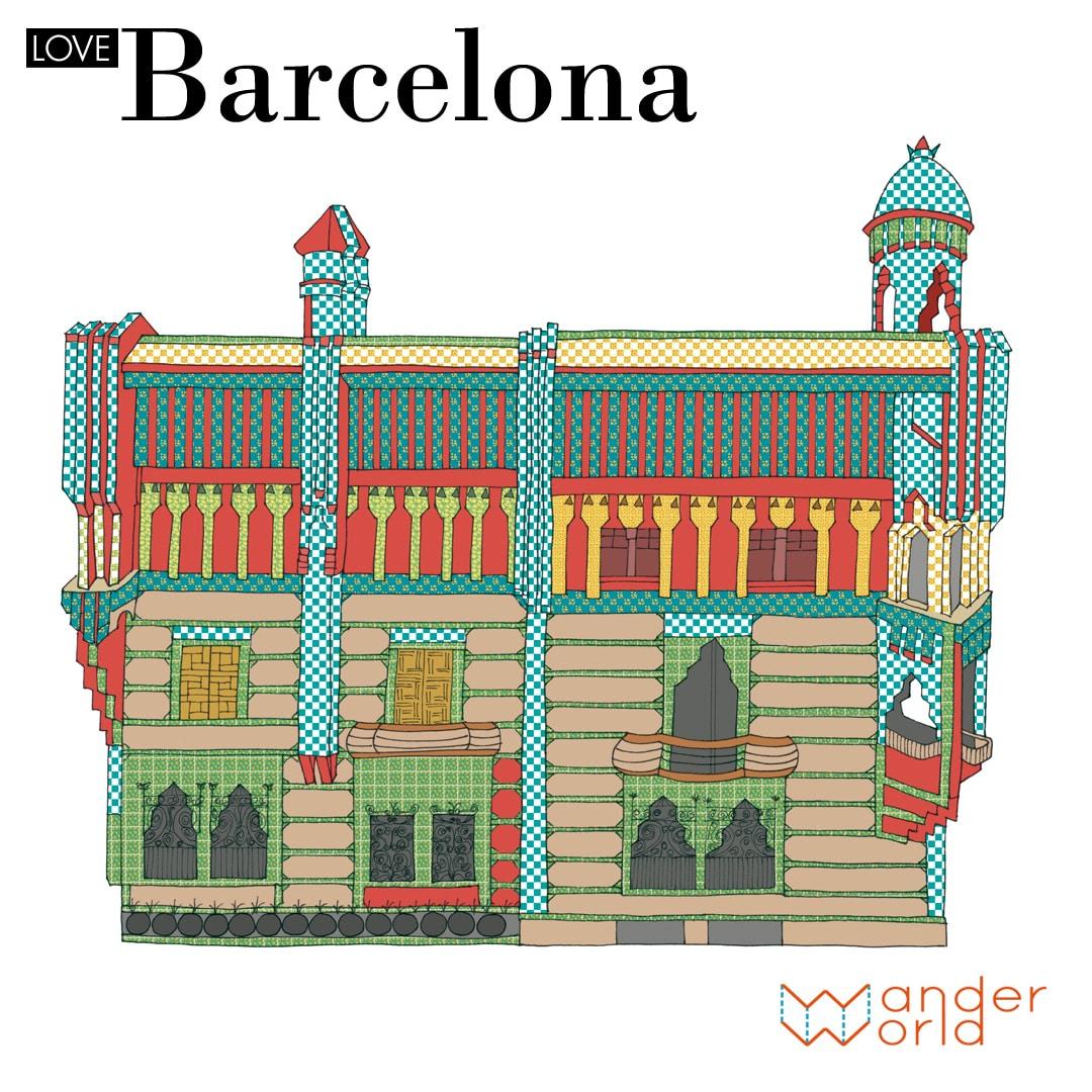Barcelone insolite 8